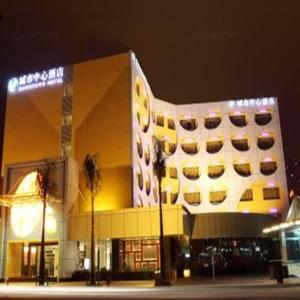 Hotel Pictures: Downtown Hotel, Zhuhai