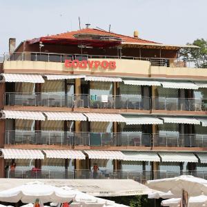 ホテル写真: Family Hotel Bodurov, Kiten