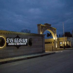 酒店图片: Semeni Hotel & Restaurant, Mingachevir
