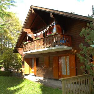 Hotel Pictures: Apartment Brocard, Val d'Illiez