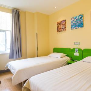 Hotel Pictures: Hi Inn Huzhou Huqi Road, Huzhou
