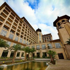 Hotel Pictures: Jinqian Jiahua International Hotel, Chishui