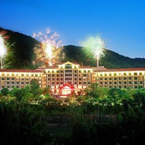 Hotel Pictures: Number One Hotel, Longyan