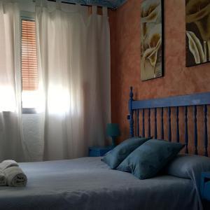 Foto Hotel: Giraldilla, Siviglia