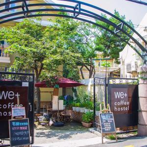 Hotel Pictures: We+ Coffee Hostel, Qingdao