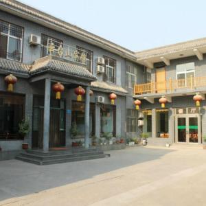 Hotel Pictures: Yun Shan Inn, Xiuwu