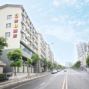 Hotelbilder: Super 8 Kexuecheng Store, Mianyang