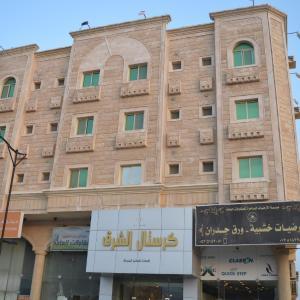 ホテル写真: Crystal Al-Sharq ApartHotel, ダンマーム