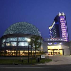 Hotel Pictures: Ramada Plaza Sino-Bay Shanghai, Fengxian