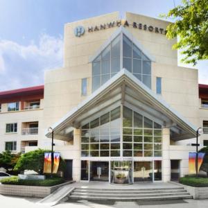 酒店图片: Hanwha Resort Suanbo, 忠州市