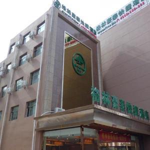 Fotografie hotelů: GreenTree Alliance Tianjin Jinnan Balitai Taihe Building Hotel, Tianjin