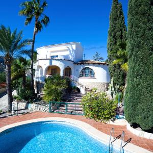 Hotel Pictures: Holiday Home Marygump, La Canuta
