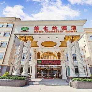 Zdjęcia hotelu: Vienna Hotel Tianjin Yangliuqing, Tianjin