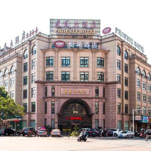 Hotelbilder: Elan Xinghua Fengshou Road, Xinghua