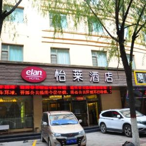 Hotel Pictures: Elan Xining Wanfujing Central, Xining