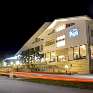 Fotografie hotelů: Paradise Complex, Targovishte