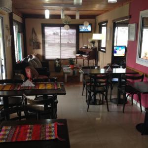 Foto Hotel: Altos de Adonai, Lonquimay