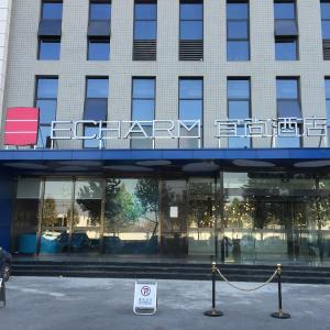 Hotelbilder: Echarm Hotel Zhengzhou High Tech Zone, Zhengzhou