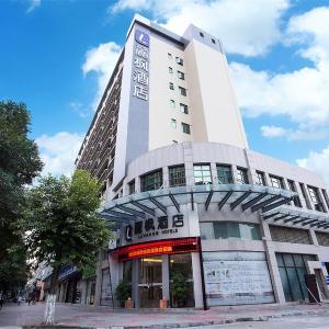 Hotel Pictures: Lavande Hotel Foshan Shunde Ronggui, Shunde