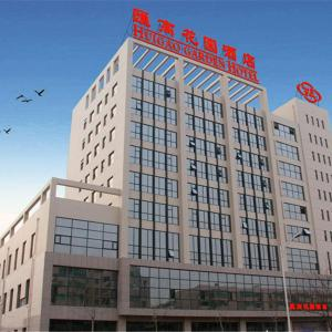 Hotelbilder: Tianjin Huigao Garden Hotel, Tianjin