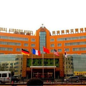 Fotografie hotelů: Tianjin Binhai Aierbo International Hotel, Tianjin