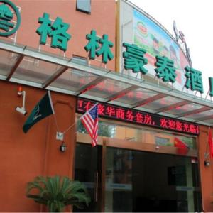 Hotel Pictures: GreenTree Inn ShangHai Middle XinFu Road HuaZhi Road Business Hotel, Qingpu