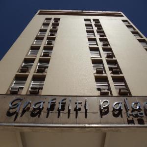 Hotel Pictures: Graffiti Palace Hotel, Jundiaí