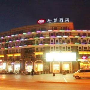 Hotel Pictures: Elan Hotel Beijing Xinguozhan, Shunyi