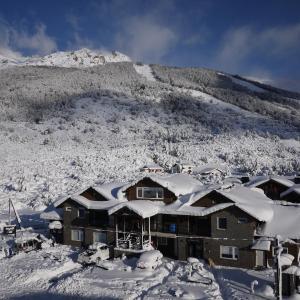 Foto Hotel: Ski Sur Apartments, San Carlos de Bariloche