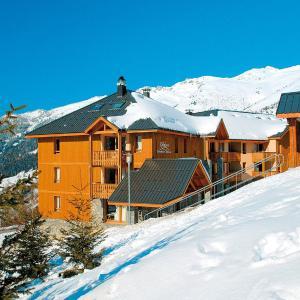 Hotel Pictures: Odalys Bellevue, Saint-François-Longchamp