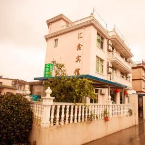Hotel Pictures: Zhoushan Shensi Hui Xin Hotel, Shengsi