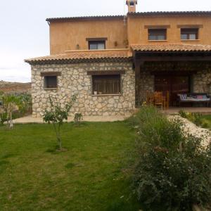Hotel Pictures: Casa Rural La Loma, Nohales