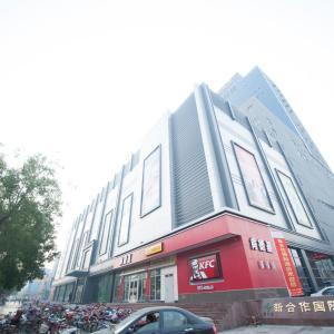Hotel Pictures: Tai shan xinhezuo hotel, Feicheng