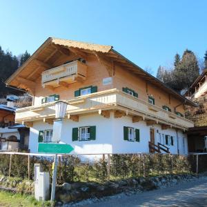 Zdjęcia hotelu: Holiday Home Chalet Kaltenbrunn 2, Ellmau