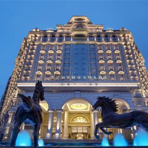 Hotel Pictures: Sofitel Xining, Xining