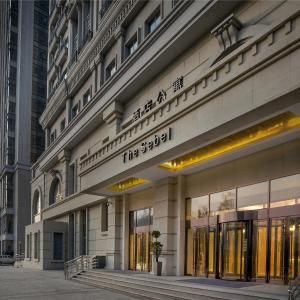 Hotel Pictures: The Sebel Xi Ning, Xining