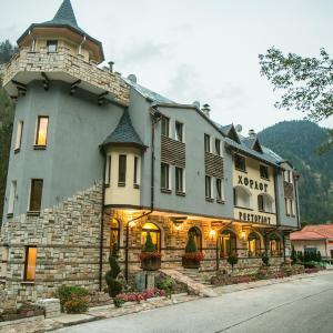 Zdjęcia hotelu: Horlog Castle, Trigrad