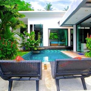 Hotelfoto's: CUBE 2 bedrooms Villa, Rawai Beach