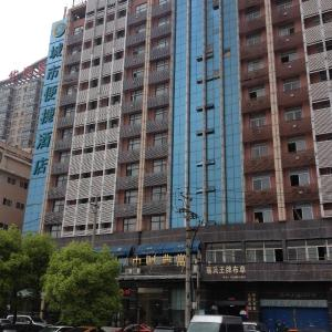 Hotel Pictures: City Comfort Inn Wuhan Tunkou Fengshu 2nd Road Baijinguan, Caidian