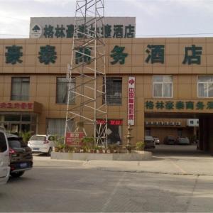 ホテル写真: GreenTree Inn Tianjin DongLi Development Zone Binhai Airport Express Hotel, 天津