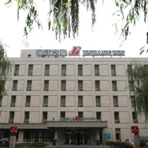 Hotel Pictures: Jinjiang Inn Wuhan Optical Valley Finance Habour, Jiangxia