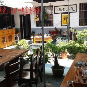Hotelfoto's: Suzhou Luzhi Riverside Inn Hostel, Suzhou