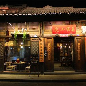 Hotel Pictures: Langzhong Niejia Xiaoyuan Inn, Langzhong