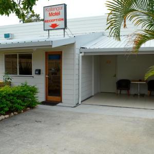 Hotellikuvia: Kallangur Motel, Kallangur