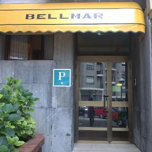Hotel Pictures: Pension Bellamar, Portugalete