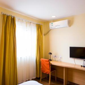Hotelbilder: Home Inn Xi'an Jingwei Industrial Park, Xian