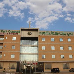 Fotos de l'hotel: Le Park Concord, Shaqra