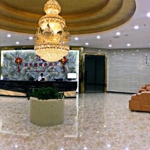 Hotel Pictures: Kai Le Di Business Hotel, Shishi