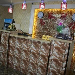 Hotel Pictures: Qihang Hotel Harbin Taiping Airport, Harbin