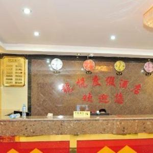 Hotel Pictures: Xishuangbanna Longyue Hotel, Jinghong